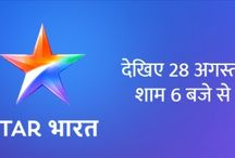 Full List of Star Bharat Tv Serials and Schedule | TRP Rating of Star Bharat TV Serials 2017-18