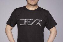 Graphic design Tシャツ資料