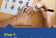 Primary Chinese / Resources to support the learning and teaching of Chinese language and culture in Primary schools