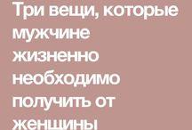 Мужчип