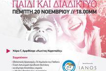 Παιδαγωγικά / Συνεχείς επιμορφωτικές και εκπαιδευτικές δραστηριότητες του ΙΕΚ ΔΕΛΤΑ στον Τομέα Προσχολικής Αγωγής και Κοινωνικών Υπηρεσιών