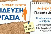 MyStudentPass.gr / To Μystudentpass.gr είναι μια ιστοσελίδα που απευθύνεται σε φοιτητές και δημιουργήθηκε για να καλύψει τις ανάγκες τους σε θέματα ενημέρωσης.