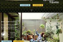 web : Outdoor