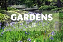 Japanese Gardens • 庭園 / Regardless of the particular style, no aspect of a Japanese garden is ever left to chance, and each choice represents principles that have been developed over centuries.