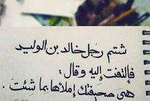 صحابة حبيبي رسول الله محمد عليه افضل الصلاة و اتم التسليم