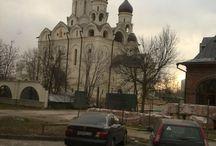 Москва, люблю тебя! / Москва. Как я её вижу.