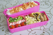 Bento Box For Lunch Onegai