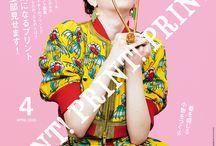 『装苑』表紙 / 毎月28日発売の『装苑』最新号をご紹介!