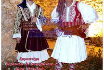 φορεσιές  παραδοσιακες -Traditional Costumes Foresies / Εργαστηρι Φορεσιων -τηλ 26320 93218   κιν,6944 597 806 Χειροποίητες παραδοσιακές φορεσιές
