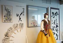 Regards sur la Corée / Festival de la culture coréenne pour les étudiants