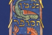 Hebrew / miniature