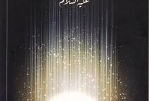 Prophets of Allah  / Messengers of Allah