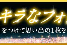 Night Illumination Greater Tokyo area 2015-16