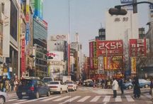 東京時間旅行散策