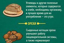 полезно знать))