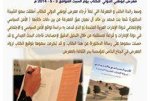 إصدارات سمو الشيخة الدكتورة شما بنت محمد بن خالد آل نهيان