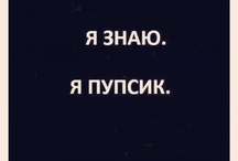 Для_VK
