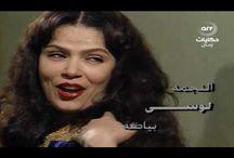 اغانى مسلسلات / by Fathi Abdelmessieh