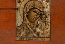 paraclisul Maicii Domnului. m. athos