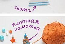 IDEAS FOR CRISTMAS