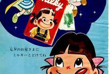Showa Snacks