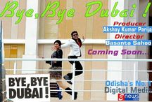 Bye Bye Dubai