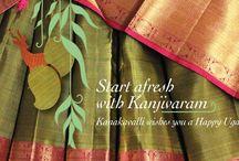 Celebrate ugadi with Kanakavalli