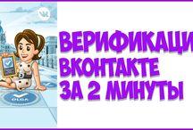 вконтакте vk vkontakte