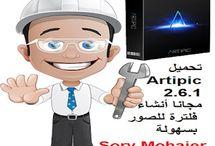 تحميل Artipic 2.6.1 مجانا أنشاء فلترة للصور بسهولةhttp://alsaker86.blogspot.com/2018/03/download-artipic-2-6-1-free.html