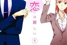 It's Difficult to Love an Otaku