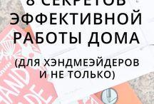 нннннадо)))