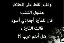 Ahmad  matar