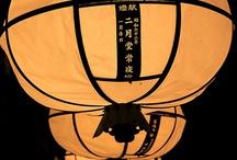 lanterne bugie e portalumi