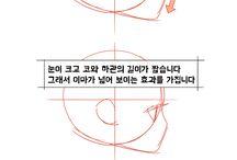 타코님의 그림강좌만화