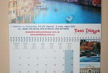 Фотокалендари / Модные персональные календари
