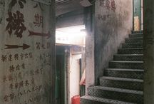 • HONG KONG •