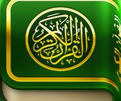 Islamic Apps / The best islamic Apps for #iPhone, #iPad, #Mac, #PC, #Android and #Windowsphone.