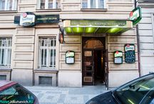 Ресторан в Праге / Restaurant in Prague