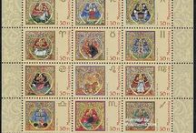 Books Stamps / For hundreds of years books have played a very important role in people's lives, whether it be in the field of education, communication, religious practice or entertainment.