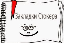 Иллюстрации / Об иллюстрациях