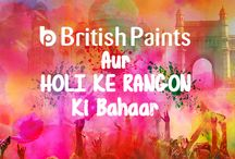 Holi - Rangon Ki Bahaar / Brighten up with the wonderful colours of Holi