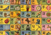 Hindi / हिन्दी