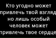 Д У Ш А