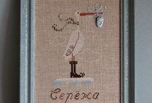 Birth sampler / metryczka