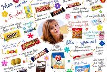 плакат для сладостями на день рождения