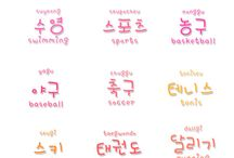 KOREAN LANGUAGE PART I