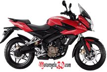 Motorcycle Price in Bangladesh / Latest Motorcycle Price in Bangladesh 2017. Let's see all motorcycle price update by your brands.
