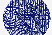 Calligraphy - Arabia