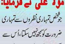 urdu quots