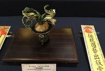 Japanese Botanicals